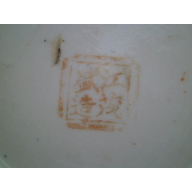 Antique Chinese Ginger Jar - Image 8 of 10