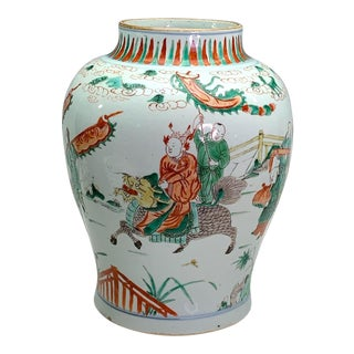 Mid 17th Century Transitional Chinese Wucai Antique Porcelain Ginger Jar / Vase With Qilin For Sale