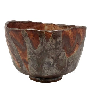 Hand-Formed Shino-Glazed Footed Bowl For Sale