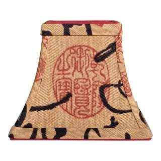 Square Bell Asian 'Ming' Lampshade by Andrew Martin For Sale