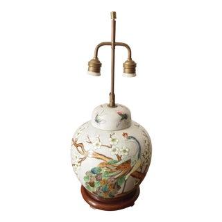 Vintage Chinese Ginger Jar Lamp For Sale
