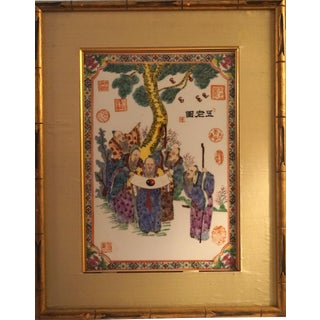 Antique Chinese Figural Painting on Porcelain Plaque Tile - 5 Gents Gods For Sale