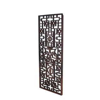Oriental Asian Rosewood Wall Sculptural Antique Panel Screen For Sale