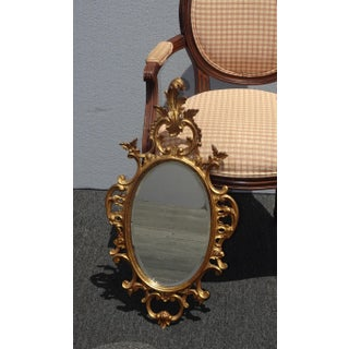 Vintage French Provincial Louis XVI Rococo Gold Metal Small Wall Mirror Italy Preview