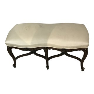 French Curved Bench For Sale
