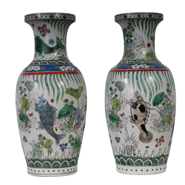 20th Century Chinese Porcelain Koi Fish Vases - a Pair For Sale