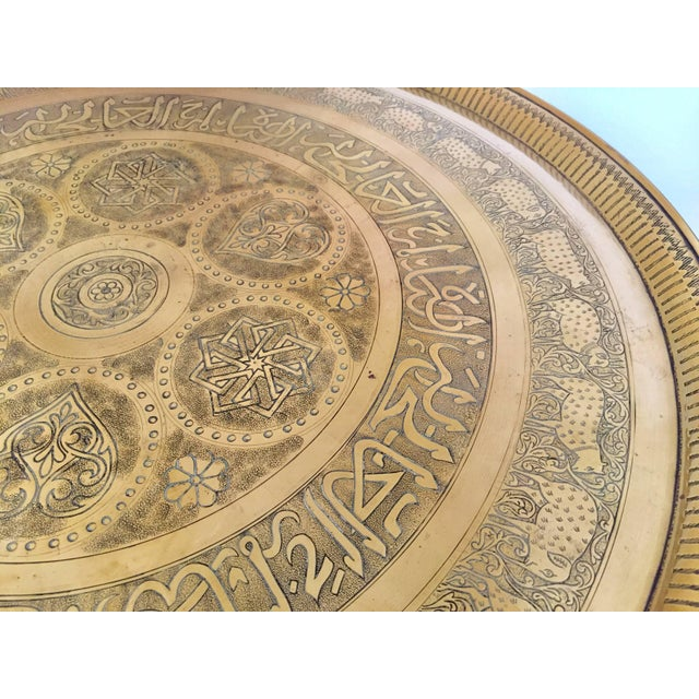 Persian Indo-Persian Handcrafted Decorative Hammered Brass Tray For Sale - Image 3 of 13