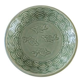 Vintage Asian Glazed Celadon Centerpiece Bowl For Sale