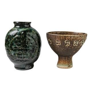 Mid-Century Ceramic Vases - A Pair