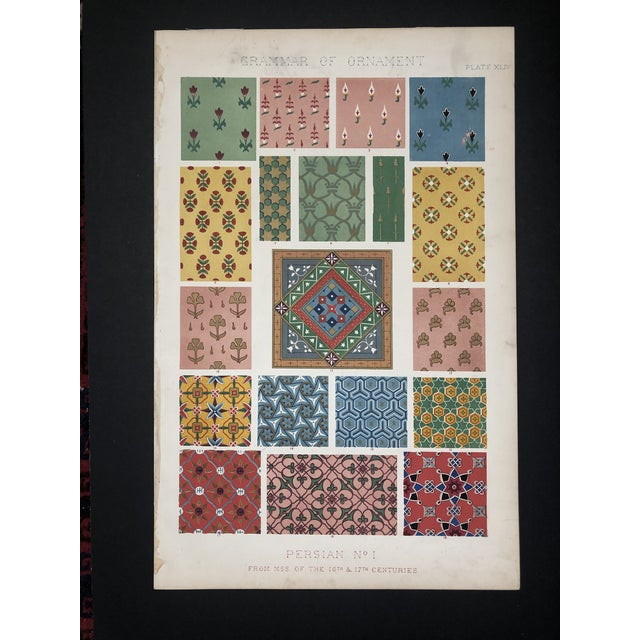 Persian Print From Grammar of Ornament For Sale - Image 12 of 12