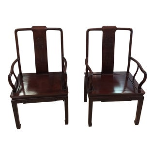 Pair of Asian Rosewood Chairs