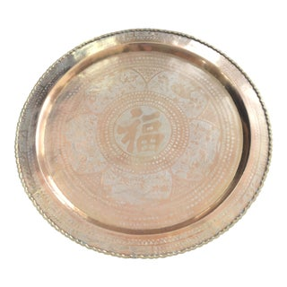 1970s Hammered Etched Solid Brass Round Tray For Sale