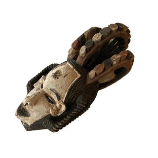 "Superb Old Punu White Mask Maiden Spirit Gabon Africa 18.5"" H Preview"
