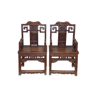 Carved Wooden Chairs - A Pair For Sale