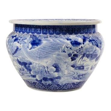 1950s Vintage French Porcelain Cache Pot For Sale