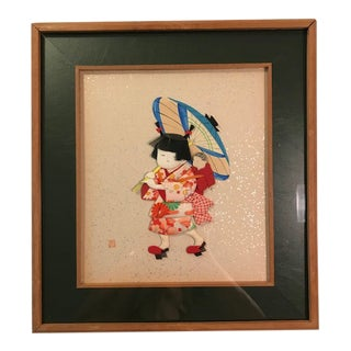 "Vintage Asian Cloth ""Paper Doll"" Framed Figure of a Young Mother For Sale"