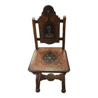 Italian Inlay Early 19th C. Side Chair For Sale