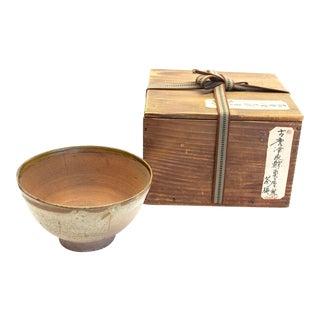 "Japanese Tea Bowl ""Whaleskin"" Karatsu With Box For Sale"