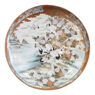 C. 1890 Japanese Koshida Satsuma Porcelain Red-Crowned Cranes/Floral Motif Charger For Sale