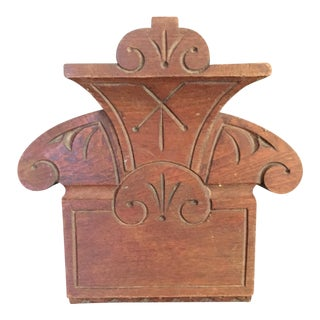 Solid Oak Architectural Fragment For Sale