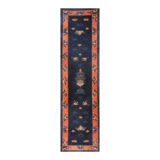 """Antique Chinese - Peking Rug 3'2"""" X 11'8"""" For Sale"""