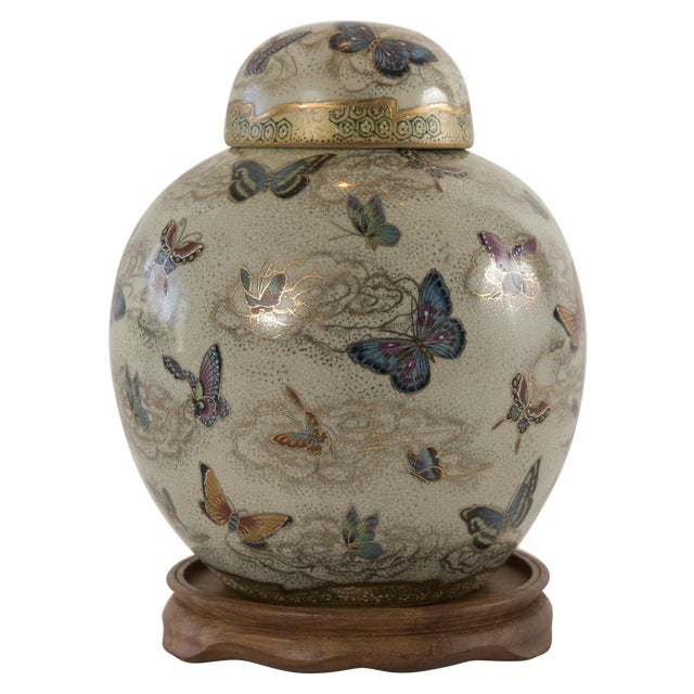 Japanese Satsuma Butterfly Ginger Jar on Stand For Sale
