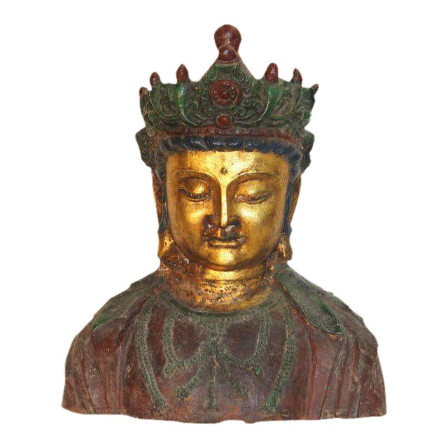 ​Metal​ ​Multi-Colored​ ​Kwan​ ​Yin​ ​Bust - Image 1 of 3