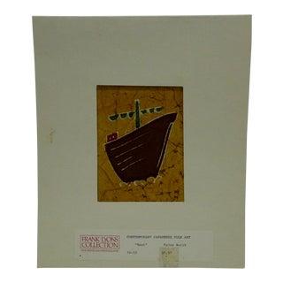 "Contemporary Japanese Folk Art ""Boat"""