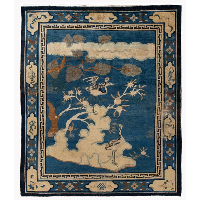 Early 20th Century Antique Art Deco Chinese Peking Wool Rug For Sale - Image 13 of 13
