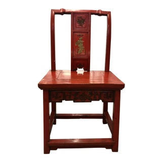 1960s Vintage Red Oriental Wooden Chair For Sale