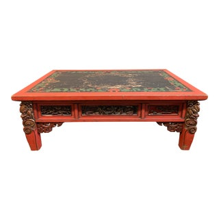 Mid-20th Century Chinese Hand Painted + Carved Coffee Table For Sale