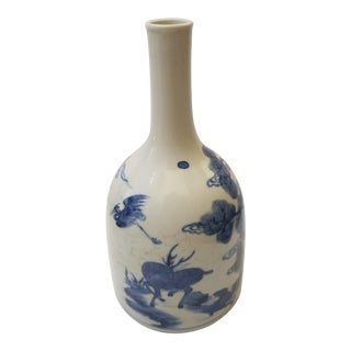 Blue and White Chinese Porcelain Vessel For Sale