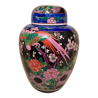 Chinoiserie Ginger Jar