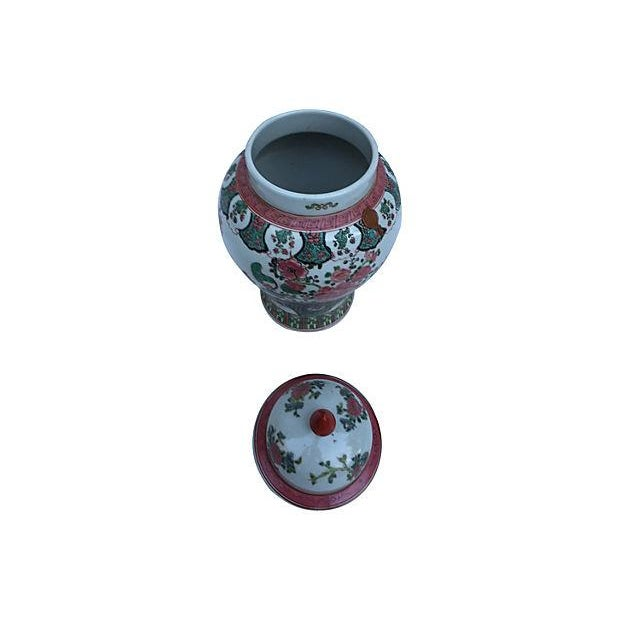Asian Floral Vase Porcelain Jar - Image 4 of 7