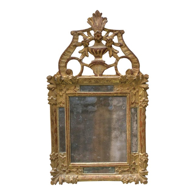18th Century Louis XIV Mirror For Sale