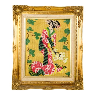 1950s Vintage Japanese-Inspired Woman in Kimono Bead Embroidery Textile Art For Sale