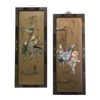 Japanese Mid-Century Carved Stone & Wood Wall Panels - a Pair For Sale