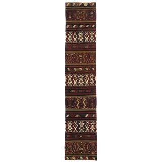 Oxblood and Black Eye-Catching Malatya Turkish Kilim Runner | 2'9 X 13'11 For Sale