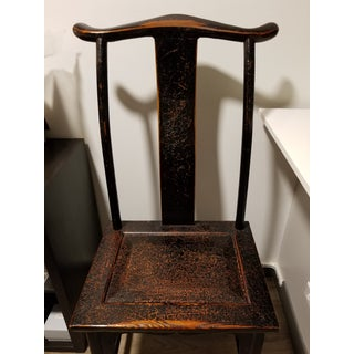Ming Black Wooden Yoke Dining Chair Preview