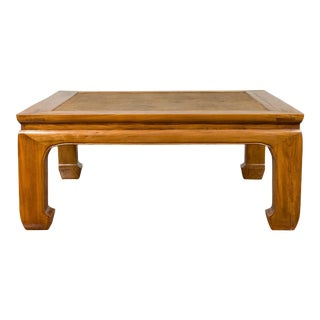 Chinese Ming Style 19th Century Elm Coffee Table with Rattan Inset and Chow Legs For Sale