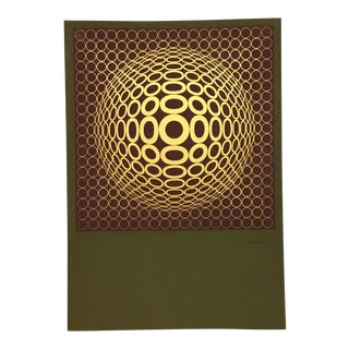 Victor Vasarely Lithograph Vega-Tuz For Sale