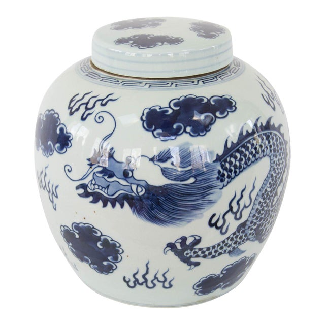 Chinese Dragon Ginger Jar For Sale