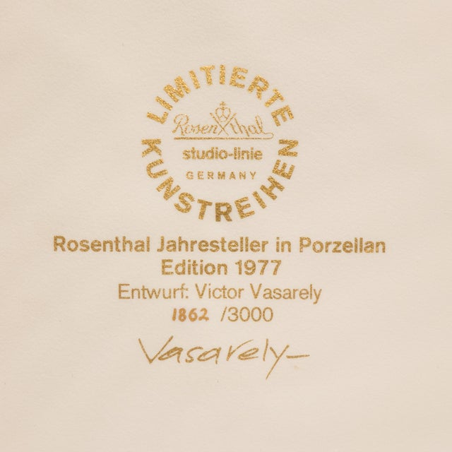 Ceramic Victor Vasarely Op Art Plaque for Rosenthal For Sale - Image 7 of 7