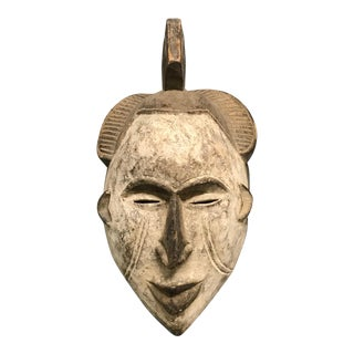 Vintage Mid-Century African Ibo Mask For Sale
