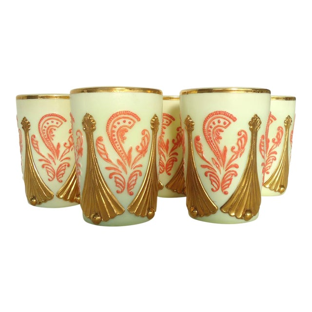 Vintage Gold & Coral Custard Glass Cups - Set of 5 - Image 1 of 4