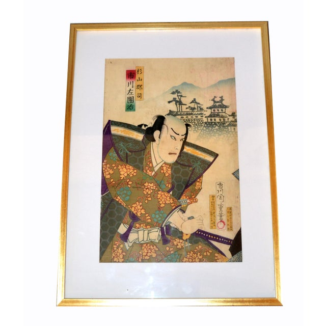 Original Chikashige Morikawa Woodblock Print on Parchment Paper in gilt Frame. Marked by Artist: Chikashige Morikawa...