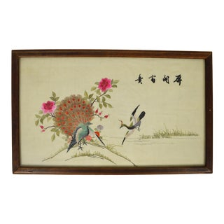"""1940 Asian Silk Embroidered Fabric / Embroidery Tapestry, """"Birds"""", Framed For Sale"""