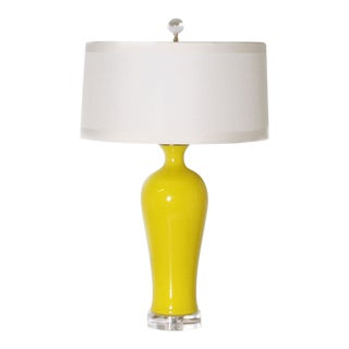 Yellow Opalescent Marbro Table Lamp, C. 1950 For Sale