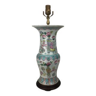 19th Century Chinese Motif Study Room Prosperity Lamp For Sale