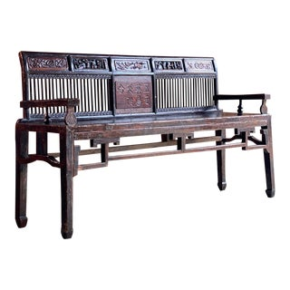 19th Century Antique Chinese Hall Seat Bench For Sale